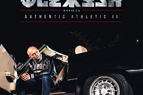 Authentic Athletic 2