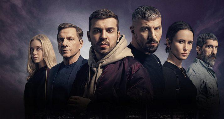 Neue Netflixserie mit Olexesh, Nimo und Nura ab Freitag | 16BARS