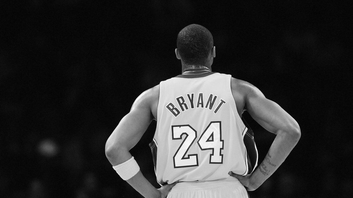 Zum Tod von Kobe Bryant: #24 Lines über die Basketball Legende | 16BARS