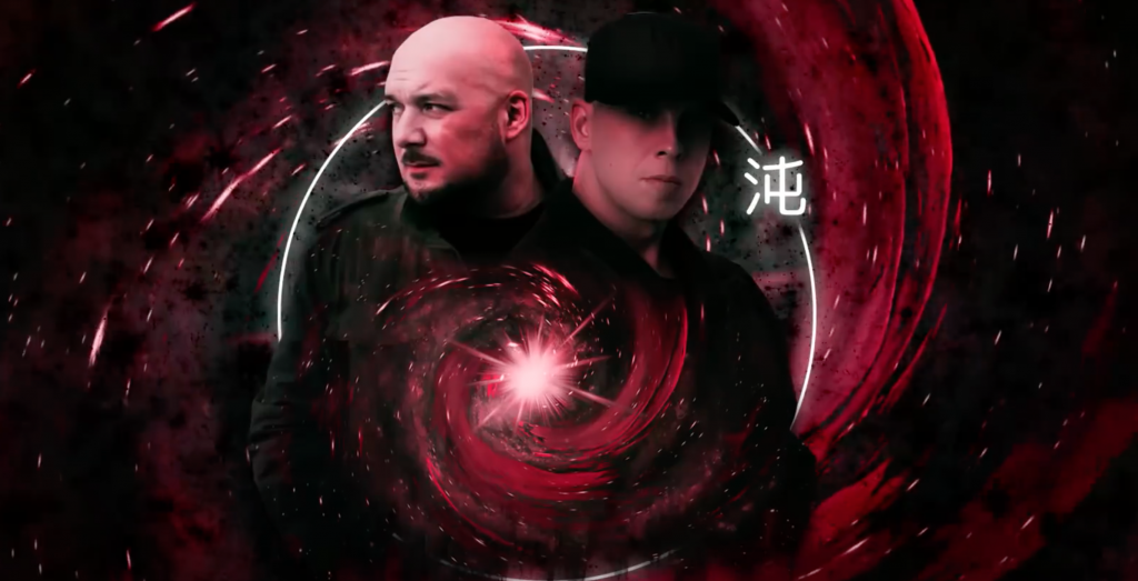 Cr7z feat. Kool Savas - Chaos